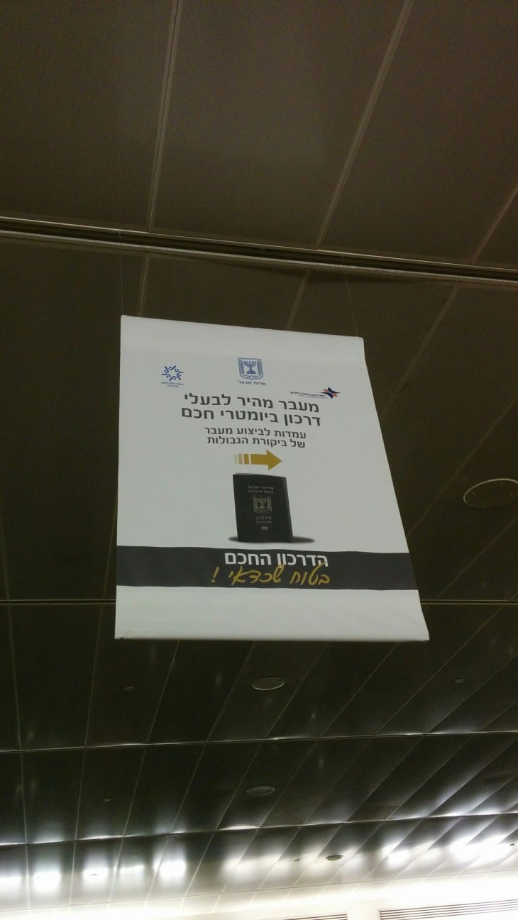 biometric passport sign