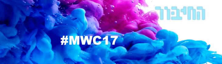 MWC2017