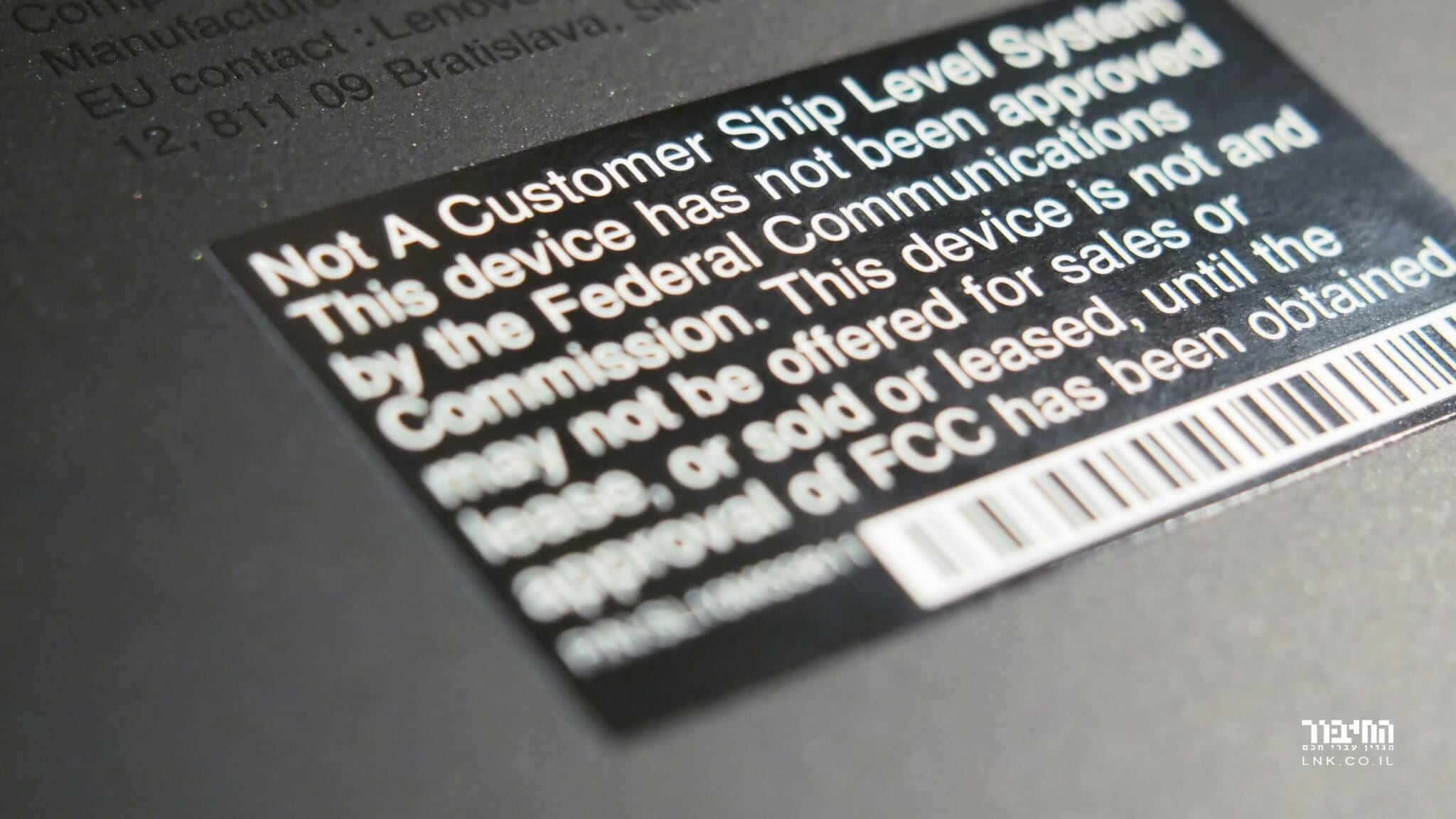 FCC warning on back of a Thinkpad X13 Yoga Engineering sample