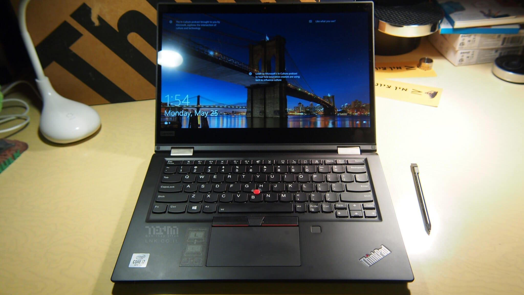 ThinkPad X13 Yoga
