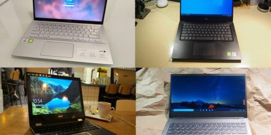 מחשב לעבודה מהבית מהדורת 2020