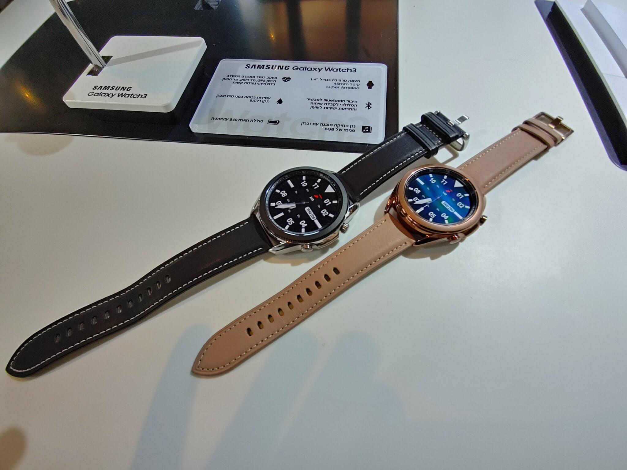 Galaxy Watch 3 בשחור ובברונזה