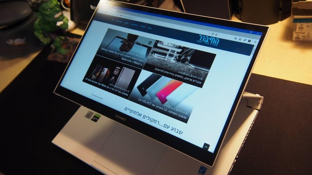 אתר החיבור על ConceptD 7 Ezel