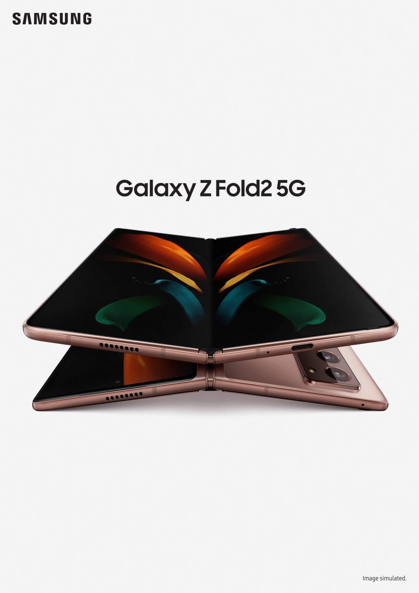 סמסונג גלקסי Fold 2 5G